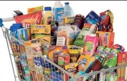 Comprando en Carrefour on line